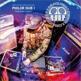 PHILOR DUB I -DUB INNA CASCO- ヒロダブアイ