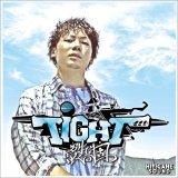 裂固 -TIGHT- レッコ