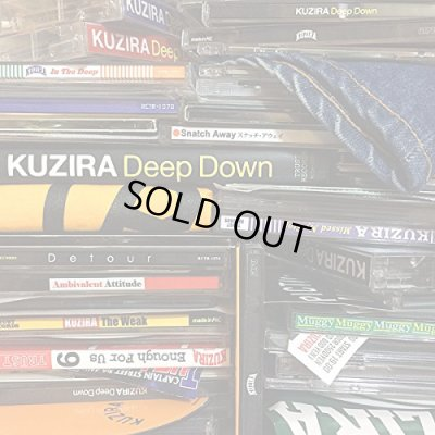画像1: KUZIRA -Deep Down- クジラ