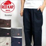 RED KAP レッドキャップ PT010 WORK PANTS 5カラー