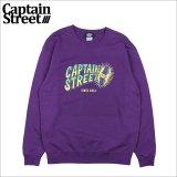 【送料無料】CAPTAIN STREET Break クルーネックスウェット PURPLE キャプテンストリート