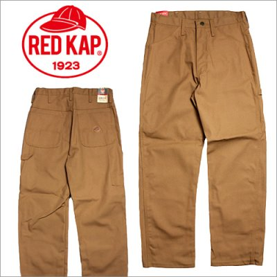 画像1: RED KAP レッドキャップ DUCK PAINTER PANTS BROWN